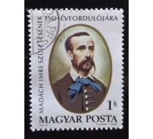 Венгрия (0089)