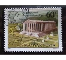 Венгрия (0090)