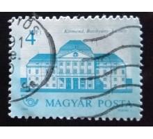 Венгрия (0097)