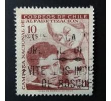 Чили (0123)