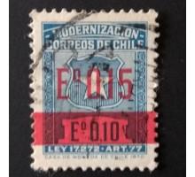 Чили (0122)