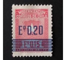 Чили (0121)