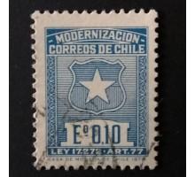 Чили (0118)