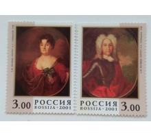 2001. Матвеев, живопись. Набор 2 шт (0336)