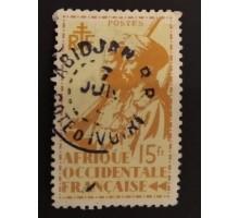 Французская Западная Африка 15 франков (0342)