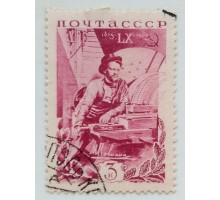 СССР 1935. 3 коп. М.И. Калинин (0453)