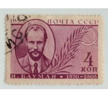 СССР 1935. 4 коп. Бауман (0490)