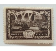 СССР 1943. 60 коп. 25 лет Революции (0517)