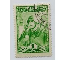 СССР 1943. 1 руб. 25 лет ВЛКСМ (0513)