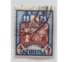 Тува 1927. 4 коп. Этнография (0426)