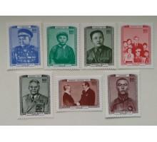 Монголия 1980. Государственный Руководитель. Набор 7 шт (392)