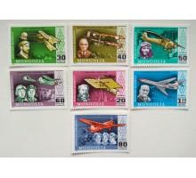 Монголия 1979. История Полета. Набор 7 шт (385)