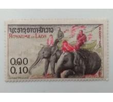 Лаос 1958. 0,10 (964)
