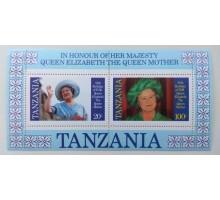 Танзания блок 1985. 85 лет королеве Елизвете II (Б084)