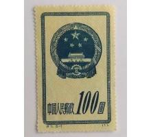 Китай 1951. Герб КНР (1047)