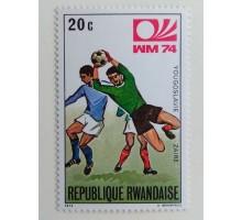 Руанда 1974. Футбол (1095)