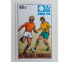 Руанда 1974. Футбол (1096)
