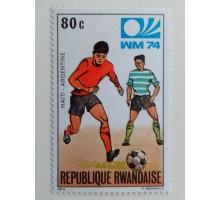 Руанда 1974. Футбол (1097)
