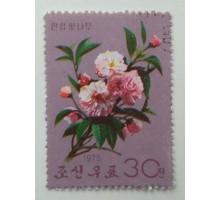 Северная Корея 1964. Цветы (1092)