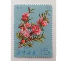 Северная Корея 1964. Цветы (1093)
