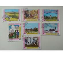 Монголия 1979. Живопись. Набор 7 шт (1164)