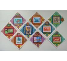 Монголия 1973. Почтовые марки. Набор 9 шт (1160)