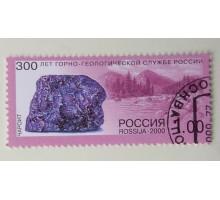 2000. Горно-геологическая служба (1212)
