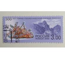 2000. Горно-геологическая служба (1213)