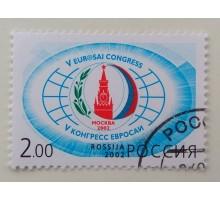 2002. Конгресс ЕВРОСАИ (1204)