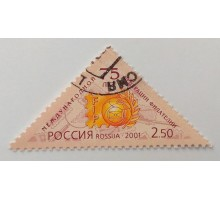 2001. Федерация филателии (1203)