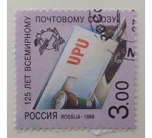1999. Всемирный почтовый союз (1184)