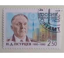 2000. Псурцев (1182)