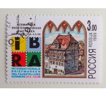 1999. Выставка IBRA-99 (1187)