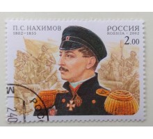 2002. Нахимов (1186)