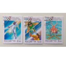 2000. Олимпиада, Сидней. Набор 3 шт (1234)