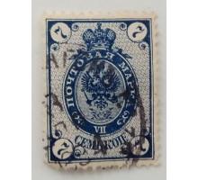 Россия 1889-1892. 7 коп. 12-й выпуск (1260)