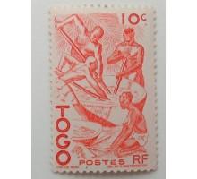 Того 1947. (1284)