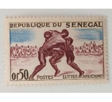 Сенегал 1961. Древняя Борьба (1040)
