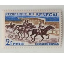 Сенегал 1961. Древние скачки (1287)