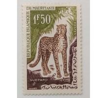 Мавритания 1963 (1286)
