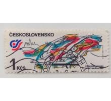 Чехословакия (1326)