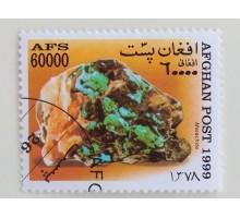 Афганистан (1288)