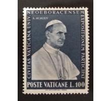 Ватикан 1964 (1385)