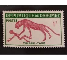 Дагомея Бенин 1963 (1427)