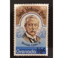 Гренада 1978 (1425)
