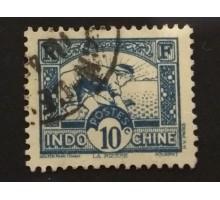 Индокитай 1931-1938 (1450)
