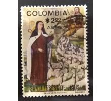 Колумбия 1970 (1474)