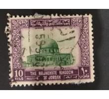 Иордания 1954 (1452)
