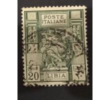 Ливия 1924 (1492)