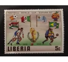 Либерия 1982 (1490)